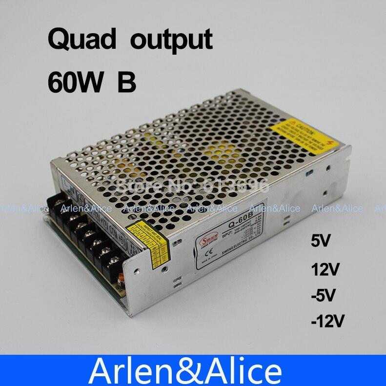 60W B Quad output 5V 12V -5 -12v Switching power supply AC to DC