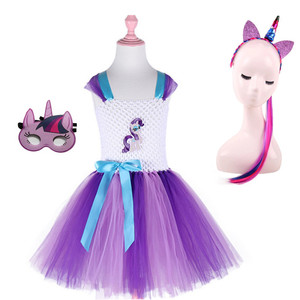 Image 1 - 3Pcs Girls Tutu Dress for My Little Girl Toddler Pony Costume for Birthday Party Halloween Dress Up  Classic Girls Costume