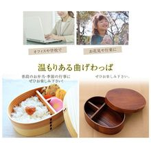 Japanese Style Food Preservation Thermal Lunch Box