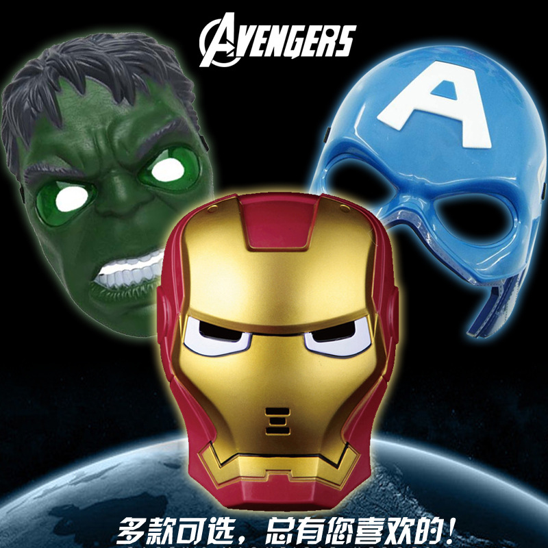 New The Avengers Figures LED Glowing Mask Spiderman Iron Man Hulk Star Wars Animation Mask Party For Dance Props Brinquedos 2017 new cartoon mask the avengers superhero led iron man mask action figure model toys halloween cosplay gift for adult