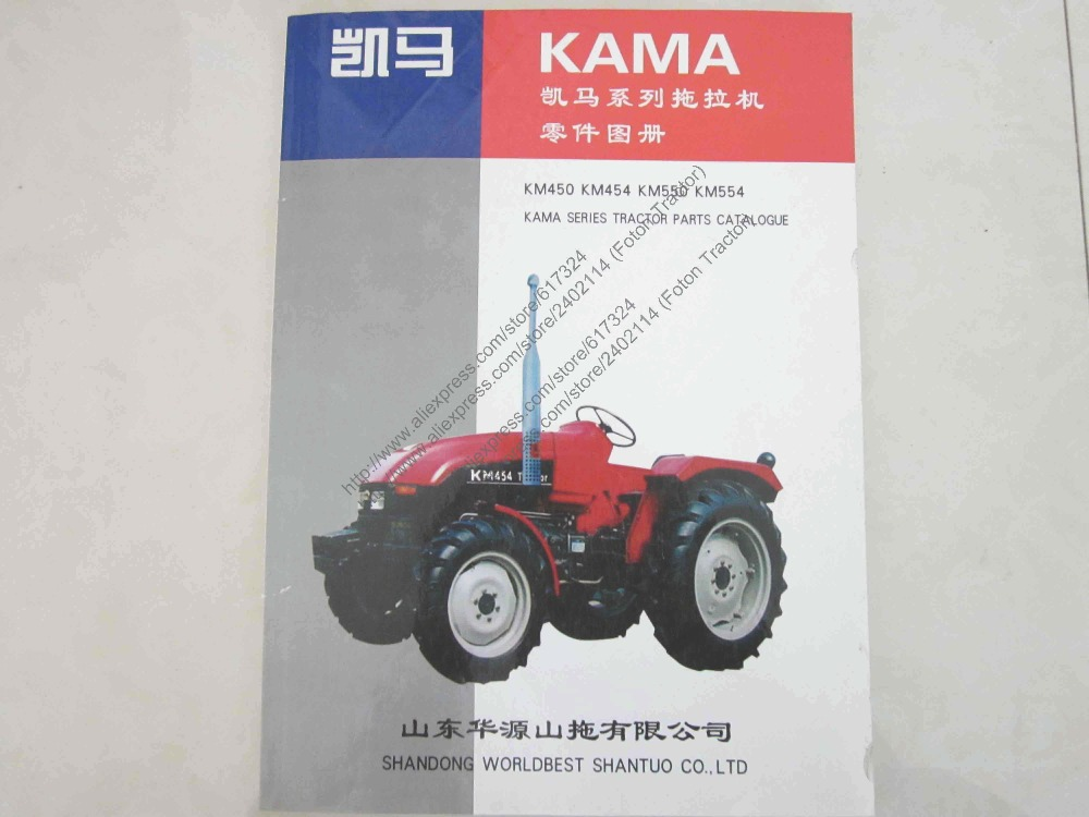 service manual jinma 454 tractor rh service manual jinma 454 tractor abaut us Jinma Tractor Dealers Jinma Crate Tractor
