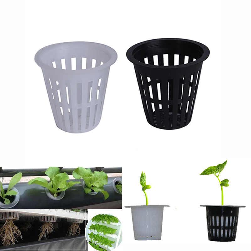 ใหม่ 1 pc ตาข่ายสุทธิตะกร้า Hydroponic ระบบ Garden Plant Grow ผักโคลนเมล็ดงอก Nursery Pots
