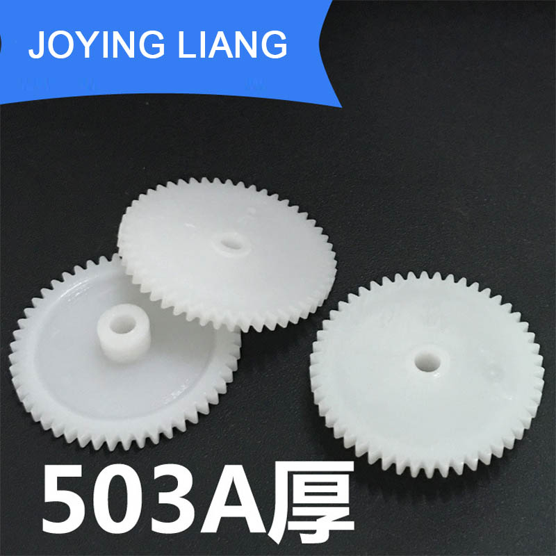 503A Thick 0.5M 50 Teeth 3mm Shaft Tight Pom Plastic Gear Toy Model Gear (1000pcs/lot)-in Gears from Home Improvement    1