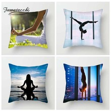 Fuwatacchi Yoga Sport Cushion Cover Slim Beauty  Square Throw Pillow Decorative Sofa Case Pillowcase
