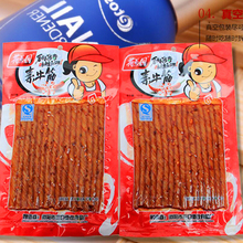 Food 125g*1bag Spicy Bar Chinese Snacks Tasty Food Spicy Gluten Hunan Specialty Vegetarian