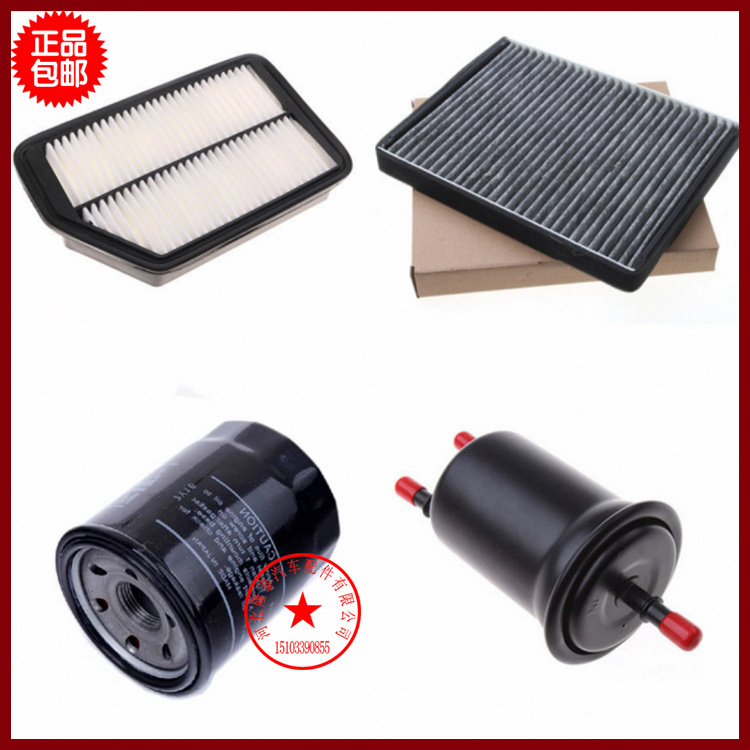 air filter +cabin air condition filter + fuel + Oil filter for used for brilliance V3 1.5T