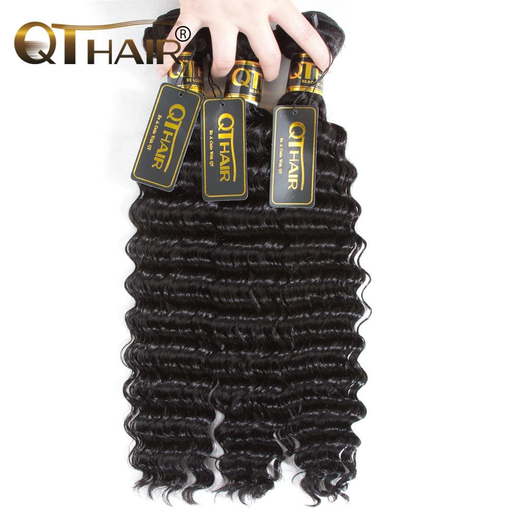 True to Length Deep Wave 3 Bundles Brazilian Human Hair Weave Bundles Take Color Well QThair