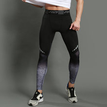 New Mens Running Compression Leggings