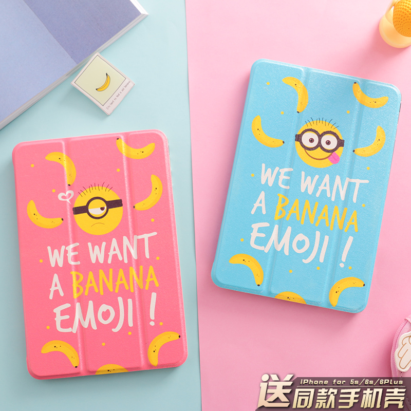 Cute Face Magnetic Flip Cover For iPad Pro 9.7 10.5 Air Air2 Mini 1 2 3 4 Tablet Case Protective Shell for New iPad 9.7 2017 cartoon cute cat flip cover for ipad pro 9 7 air air2 mini 1 2 3 4 tablet case protective shell for new ipad 9 7 2017