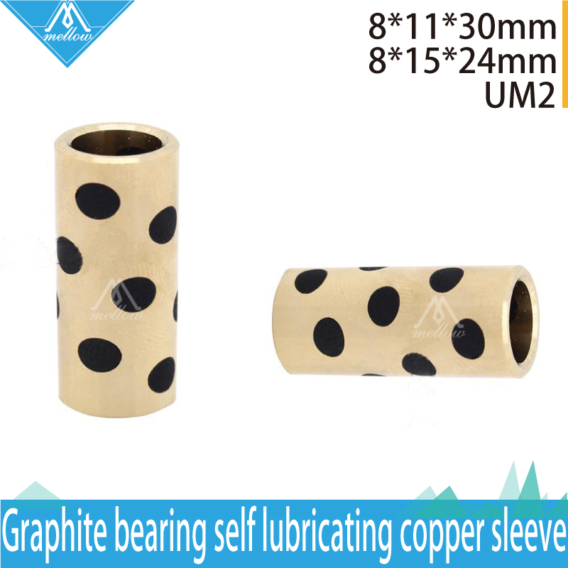 4 pcs 3D Printer Part Accessories graphite copper sleeve Bushing 8mm self lubricating oilless bearing for