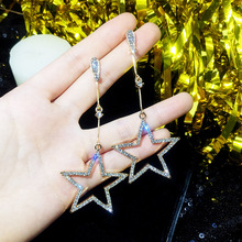 Korean Fashion Shining Hollow Metal Five-Pointed Star Earrings Wild Long Style Pendant Big Earrings Gift For Women Accessories набор полотенец shining star shining star mp002xu0e3g5