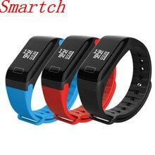 Smartch Фитнес Tracker браслет Heart Rate Мониторы Smart Band F1 SmartBand Приборы для измерения артериального давления с Шагомер Браслет