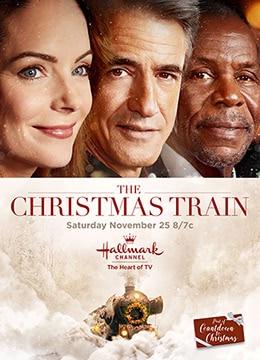 《圣诞列车》2017年美国爱情电影在线观看