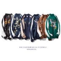 High Quality Embroidery Men Women Jacket Japan Sukajan Coat Male Fashion Casual Streetwear Hiphop Outwear