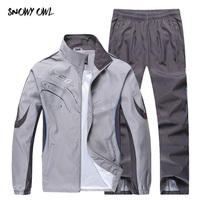 2018 Men Running Suits Plus Size Mens Sports Suits high quality Men Tracksuit Sport Suits Men Running Jogging Sets h79