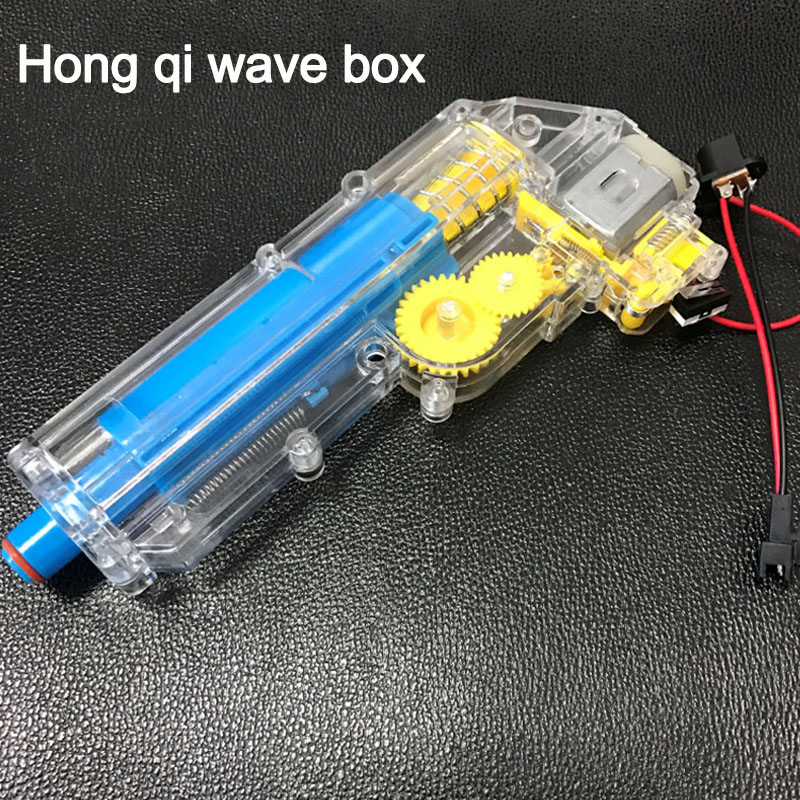 Hong qi electric water bomb gun wave box electric water bomb gun assembly toy accessories Outdoor CS shooting game.