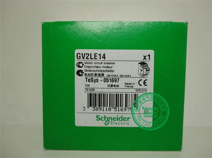 все цены на Motor Protector GV2 Series GV2LE14 GV2-LE14 10A онлайн