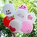 Оптовая Я ЛЮБЛЮ ТЕБЯ День Рождения Воздушный Шар Латекса Свадьба Украшение Помещения Шар
