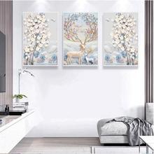 Современная простая рельефная в европейском стиле абстрактная Фортуна дерево Скандинавская декоративная живопись 3 панели Холст Картина маслом настенная работа