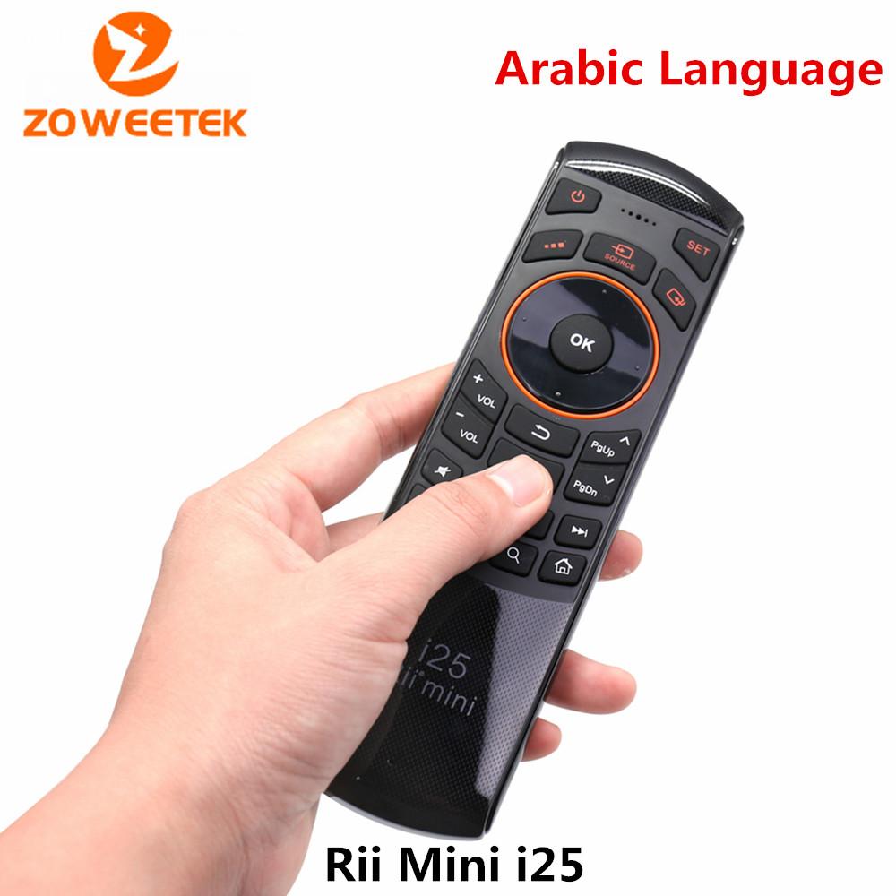 Prix pour D'origine Rii Mini i25 2.4 Ghz Air Fly Souris Télécommande avec Arabe Clavier pour Samsung Smart TV Android TV BOX RT-MWK25