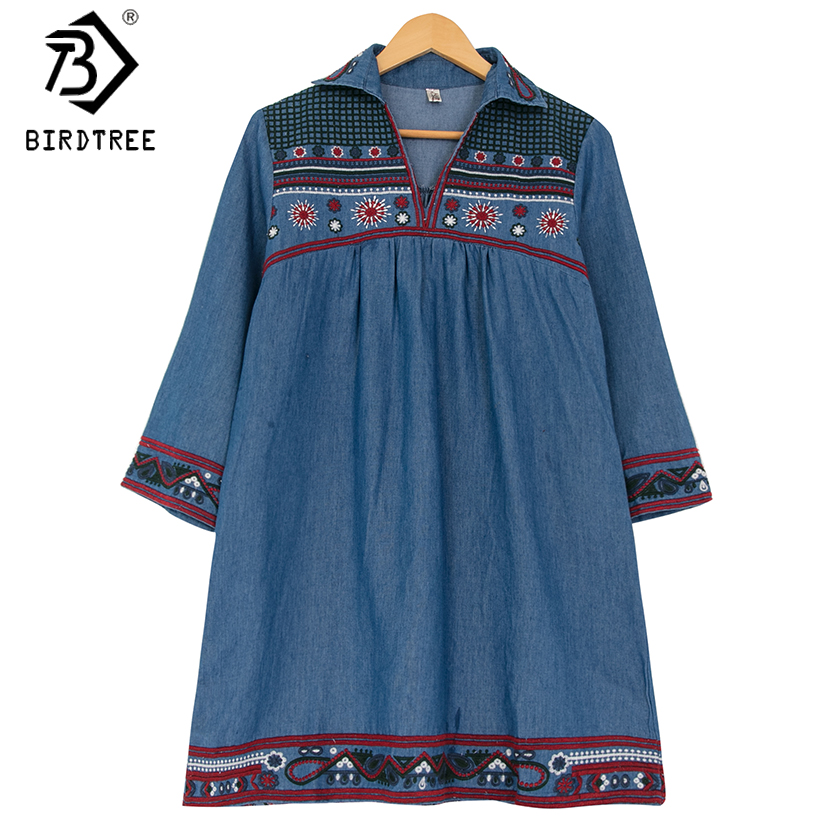 b5068f560ad 2017 New Summer Style Women Denim Dress Women Clothes Three Quarter Sleeve  Embroidery Slim Jeans Dresses Plus Size S-4XL D79503A
