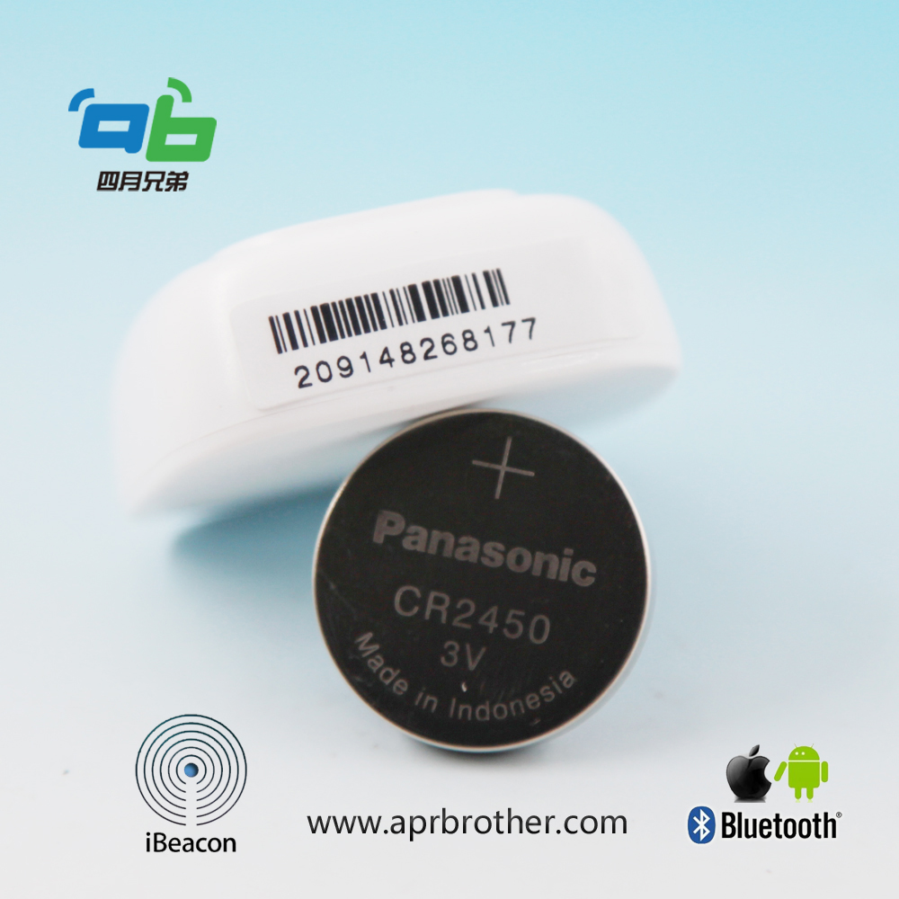 200m More Long Distance Bluetooth Beacon 210L For Indoor Locationing(5pcs/pack)