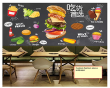beibehang Retro fashion modern three-dimensional thickening wall paper brick bar restaurant tooling background 3d wallpaper