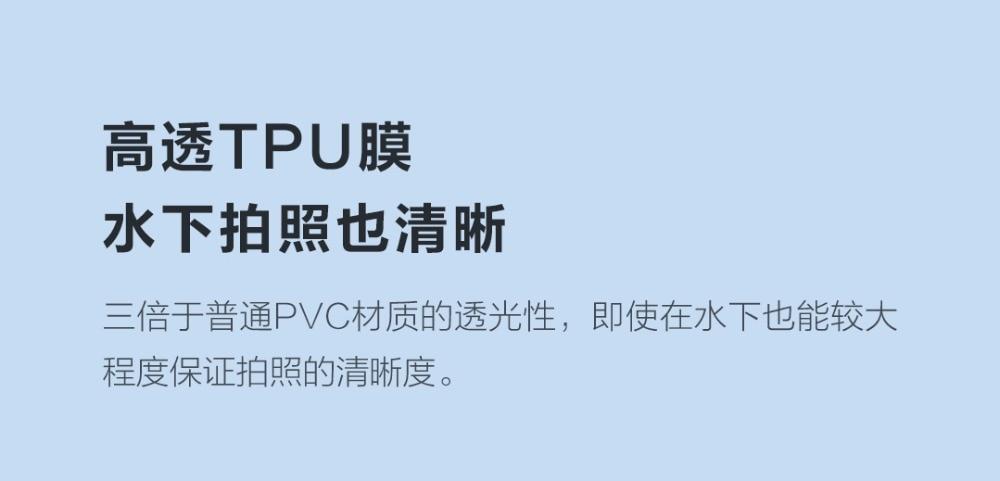 Xiaomi Waterproof Bag  (7)