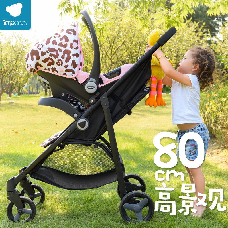 factory Deluxe Babysing lightweight foldable baby stroller,infant pram ,baby pushchair,four wheel umbrella buggy