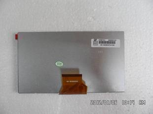 ФОТО Original 6.5 inch AT065TN14 LCD screen caska Philco soling can reprovision touch screen