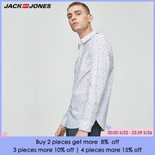 JACK&JONES Brand 2018 NEW COTTON Regular casual punk style turn-down collar full length sl
