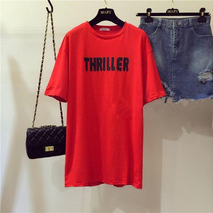HAMALIEL/летний комплект из 2 предметов, модная женская красная свободная длинная футболка с буквенным принтом для девочек+ джинсы, облегающая юбка с кисточками