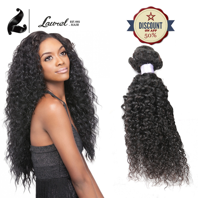 Laurel Hair Products Malaysian Curly Natural Hair Extensions 8a