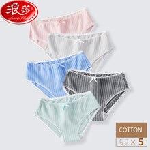 LANGSHA – culotte taille basse pour femmes, Sexy, avec nœud papillon, couleur unie, en coton, Lingerie saine, douce, taille XXL, pièces/ensemble