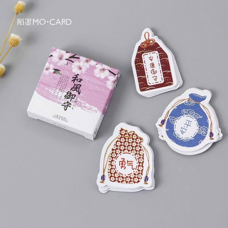 45 pcs/pack Safety Sachet Good Luck Label Stickers Set Decorative Stationery Stickers Scrapbooking DIY Diary Album Stick Lable spring and fall leaves shape pvc environmental stickers decorative diy scrapbooking keyboard personal diary stationery stickers