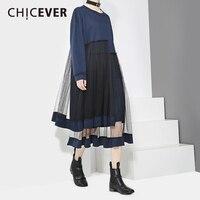 CHICEVER Patchwork Mesh Asymmetrical Dress Female Long Sleeve Loose Big Size Black Women Dresses Clothes Fashion