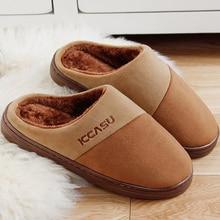 Мягкие плюшевые мужские тапочки, большие размеры 40-45, мужские домашние тапочки, зимняя теплая обувь для взрослых, черные мужские Тапочки