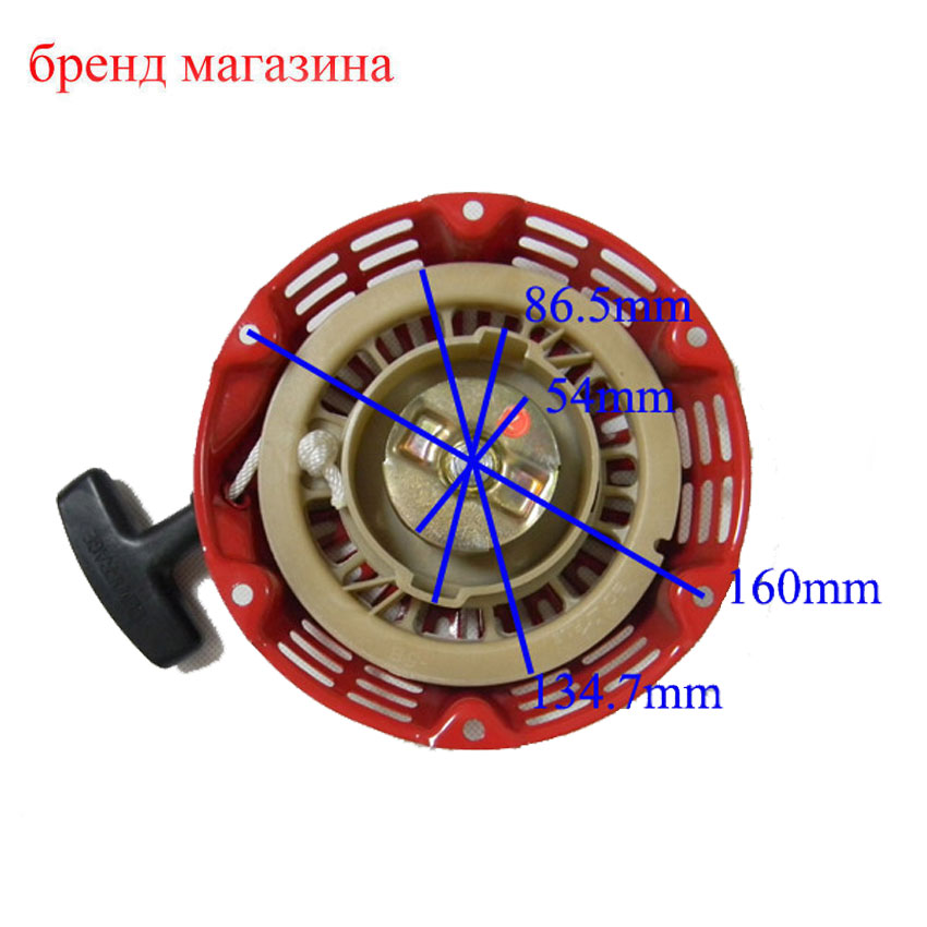 New Pull Recoil Starter Start Fits Honda GX120 GX160 GX200 Lawn Mower Generator Engine 28400-ZH8-013YA,28400-ZH8-013ZA jiehe high quality cf350 60mm monocular space astronomical telescope with tripod powerful zoom monouclar telescope high times