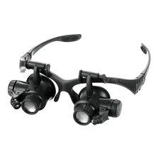 Лупы увеличительное ремонта фонари линзы смотреть ремонт глаз стекло ювелирные светодиодные