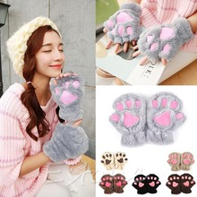 Women Cute Cat Claw Paw Short Fingerless Gloves (6 colors)