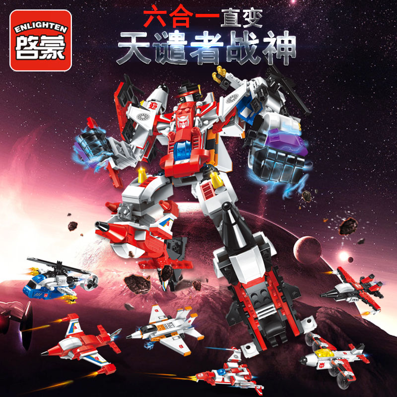 Enlighten Mecha Educational Building Blocks 6 in 1 Transform Helicopter Aircraft Plane Destroyer Hero 506pcs toys for children 8 in 1 military ship building blocks toys for boys