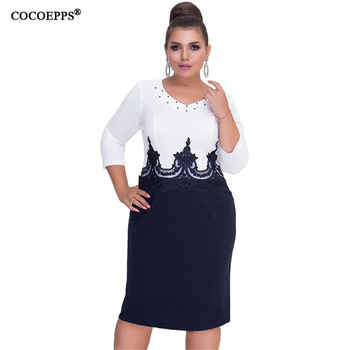 COCOEPPS Plus Size Women Clothing Summer Bodycon Dress Big Size Patchwork 5XL 6XL Lady Office Work Casual Lace Women Dresses - DISCOUNT ITEM  31% OFF All Category