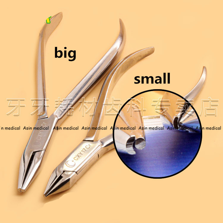 High Quality 2017 NEW dental pliers Orthodontic tool arch wire bending forceps correction 2018 new arrival dental arch wire former square wire molding orthodontic buccal tube oral dental tools