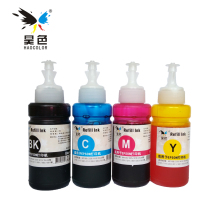 HaoColor 4 x 70ml Refill Dye Ink Kits For Epson L100 L101 L110 L200 L201 L210 L300 L355 L120 L130 L1300 water based dye ink