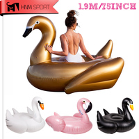 75 inch 1.9M Giant Swan Inflatable Flamingo Ride On Pool Toy Float Inflatable Swan Pool Swim Ring Holiday Water Fun Pool Toy