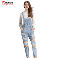 TONGMAO 2017 Summer Womens Denim Jumpsuits Overalls Sexy Jeans Office Casual Hole Pocket Spring Pencil Pants Femme Real Photo