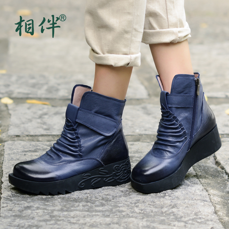 Xiangban women thick bottom ankle boots comfortable leather shoes female round toe 2017 spring autumn yatour ytm07 music digital cd changer usb sd aux bluetooth ipod iphone interface for volvo hu xxx radios mp3 integration kit