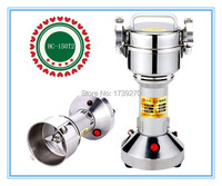 free shipping electric pepper grinder electric flour milldry herb grinding machine for commecial use 150g 220V