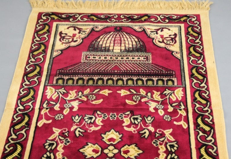 Drop Shipping New Design Unique MashaAllah Travelling Islamic Muslim Prayer Mat Rug Carpet Salat 70110cm Praying Blanket In From Home Garden On