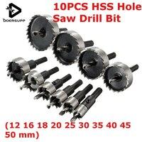 10pcs Set HSS High Speed Steel Hole Saw Tooth Drill Bit Set Metal Wood Alloy Cutter